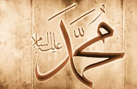 Hz. Peygamber'in (sav) Sünnetinde Barış Nasıl Anlatılmaktadır